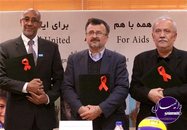 بازتاب همکاری فدراسیون والیبال ایران با یونیسف در FIVB